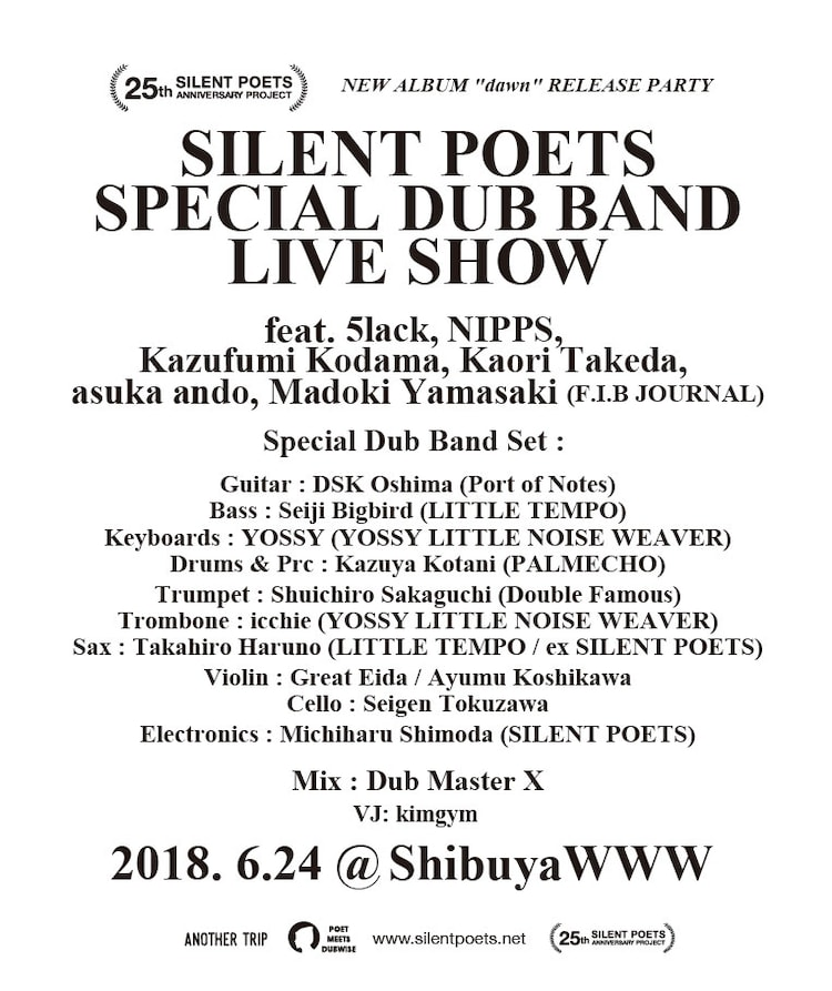"""「NEW ALBUM """"dawn"""" RELEASE PARTY -SILENT POETS SPECIAL DUB BAND LIVE SHOW-」ビジュアル"""