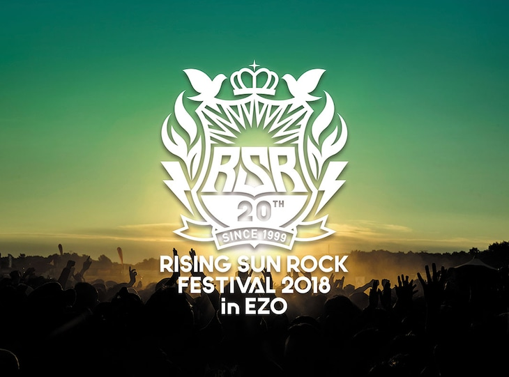 「RISING SUN ROCK FESTIVAL 2018 in EZO」メインビジュアル