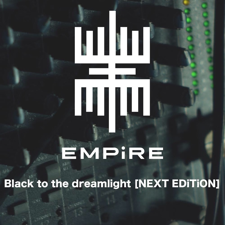 EMPiRE「Black to the dreamlight [NEXT EDiTiON]」配信ジャケット