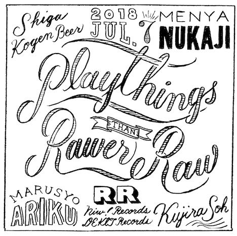 「PLAYTHINGS × rawer than raw」 ビジュアル
