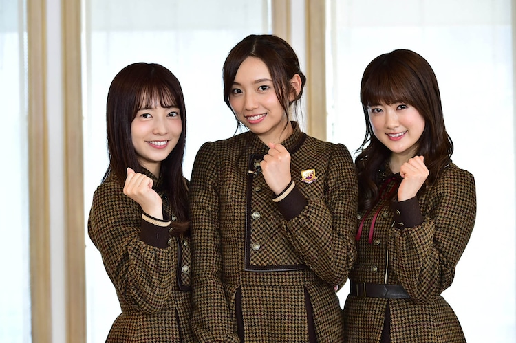 左から斉藤優里、新内眞衣、樋口日奈。