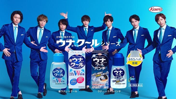 「ウナコーワクール」シリーズの新CMに出演するKis-My-Ft2。