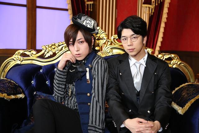 蒼井翔太と西山宏太朗。