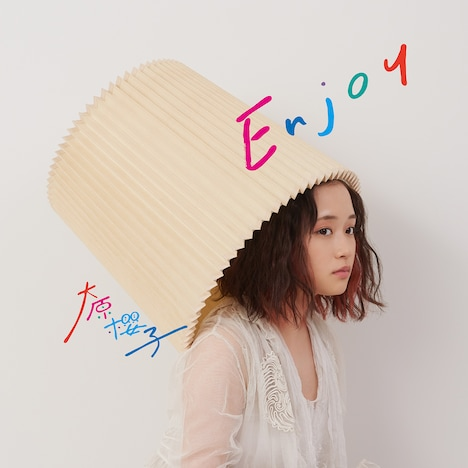 大原櫻子「Enjoy」初回限定盤Bジャケット
