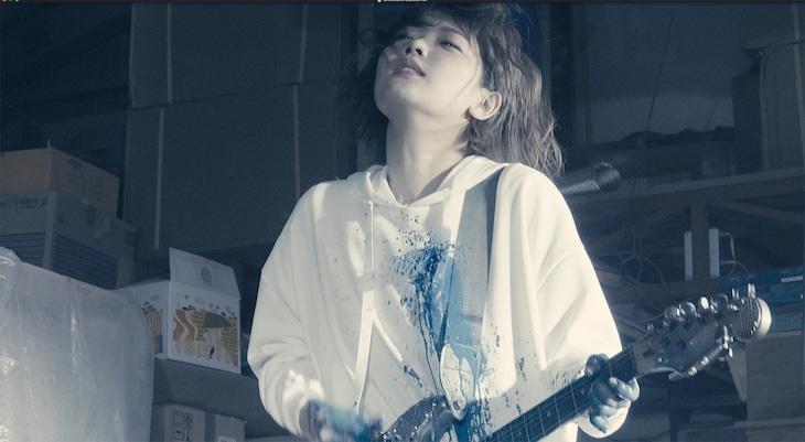 藤田恵名「青の心臓」ミュージックビデオのワンシーン。