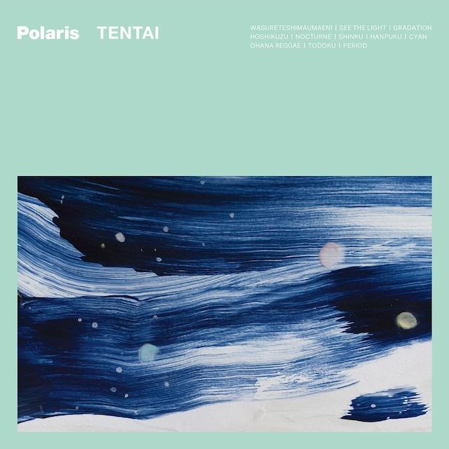 Polaris「天体」ジャケット