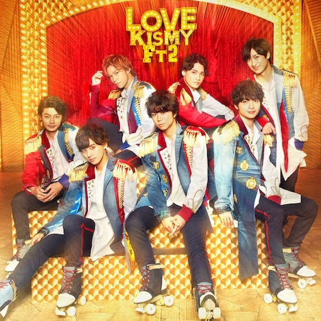 Kis-My-Ft2「LOVE」初回限定盤Aジャケット