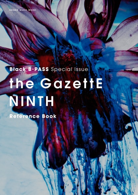 「Black B-PASS Special Issue the GazettE NINTH Reference Book」表紙