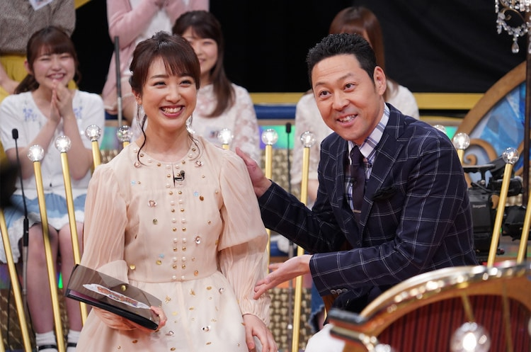 左から川田裕美、東野幸治。(c)日本テレビ