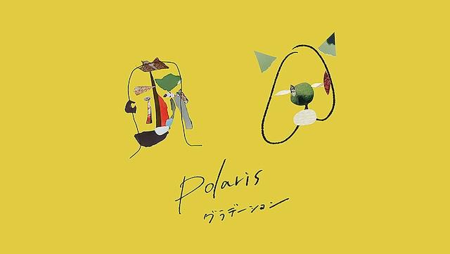 Polaris「グラデーション」ミュージックビデオのワンシーン。