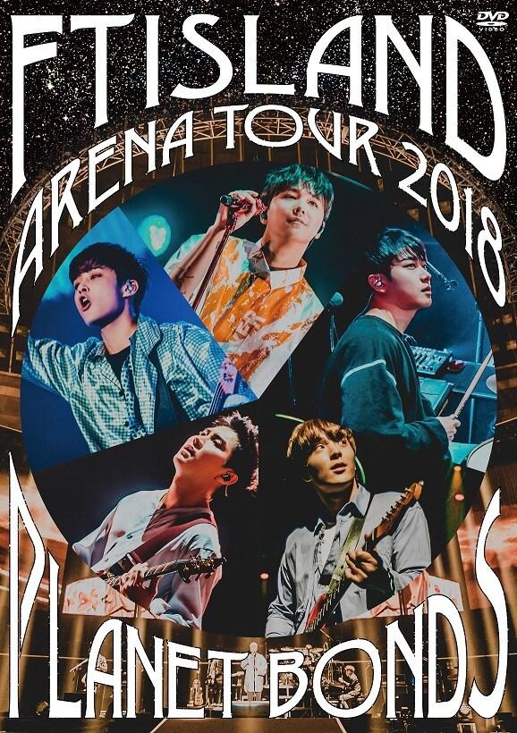 FTISLAND「FTISLAND Arena Tour 2018 -PLANET BONDS- at NIPPON BUDOKAN」DVD通常盤ジャケット