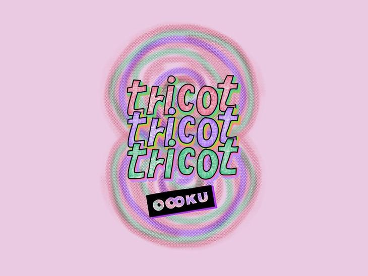 "「tricot8周年企画""大奥 ~OOOKU~""」メインビジュアル"