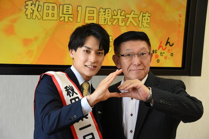 ユースケ秋田一日観光大使と佐竹敬久秋田県知事。