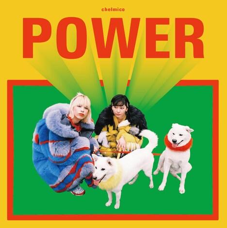 chelmico「POWER」ジャケット