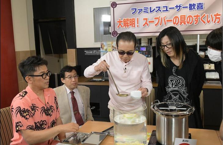 「タモリ倶楽部」のワンシーン。(c)テレビ朝日