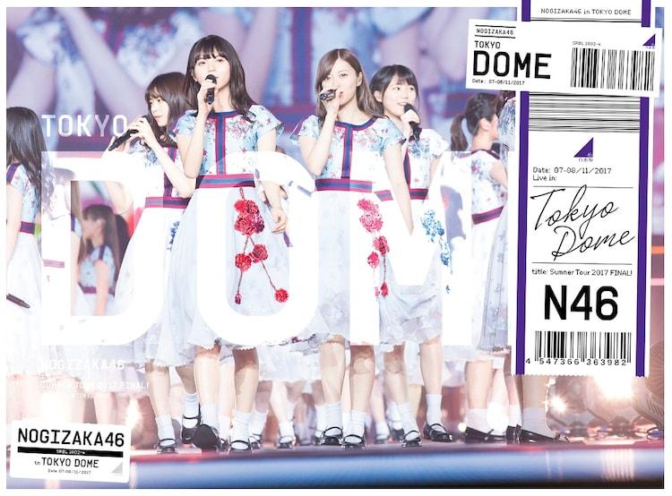 乃木坂46「真夏の全国ツアー2017 FINAL!IN TOKYO DOME」完全生産限定盤DVDジャケット