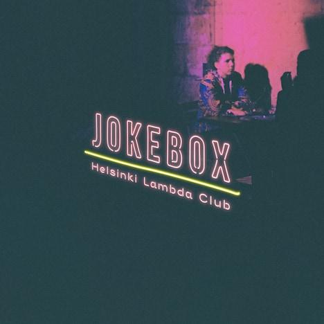 Helsinki Lambda Club「Jokebox」配信ジャケット
