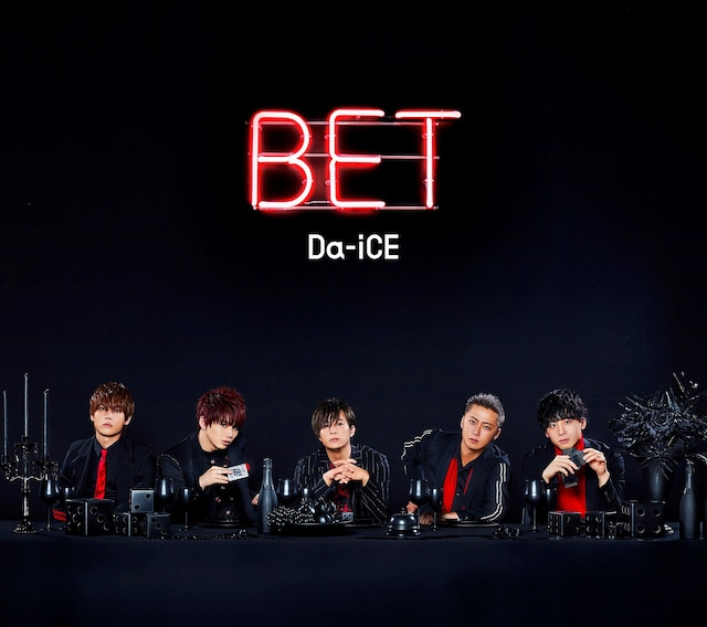 Da-iCE「BET」BLACK盤ジャケット