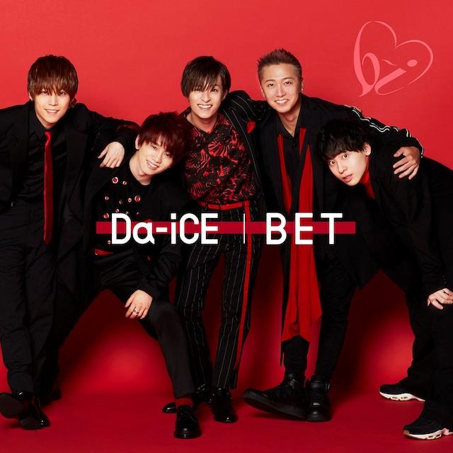 Da-iCE「BET」ファンクラブ限定盤ジャケット