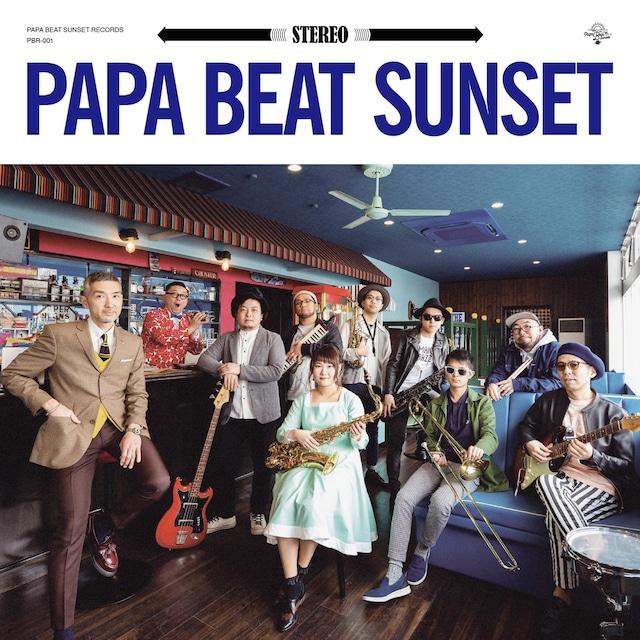 PAPA BEAT SUNSET「PAPA BEAT SUNSET」ジャケット