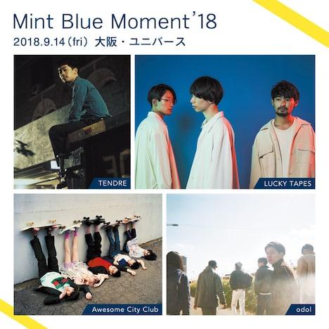 「Mint Blue Moment '18」告知ビジュアル