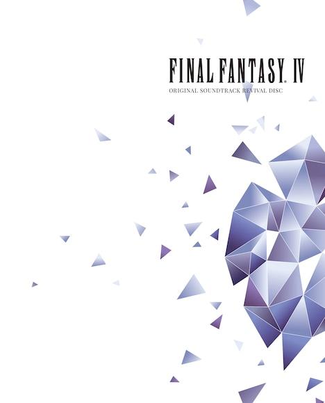 植松伸夫「FINAL FANTASY IV Original Soundtrack Revival Disc」ジャケット