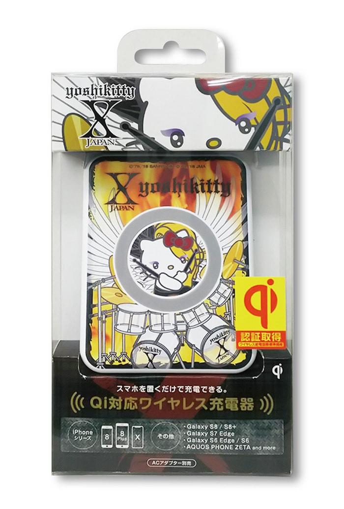 yoshikitty「Qi対応ワイヤレス充電器」パッケージ