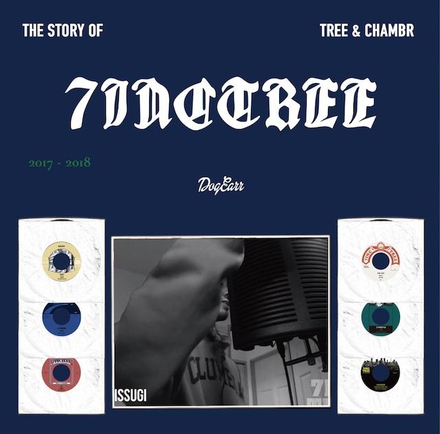 ISSUGI「THE STORY OF 7INC TREE   -Tree & Chambr- 」ジャケット