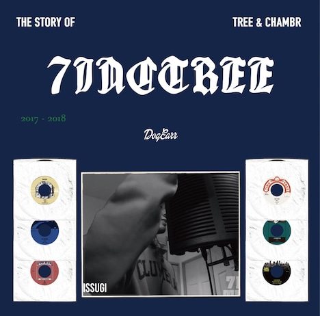 ISSUGI「THE STORY OF 7INC TREE   -Tree & Chambr- 」ジャケット