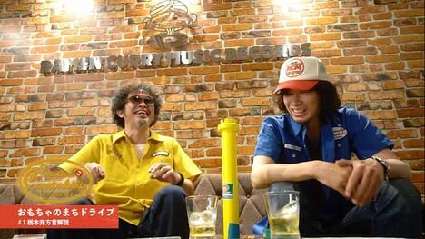 「おもちゃのまちドライブdriving with 斉藤和義」レコーディングのワンシーン。