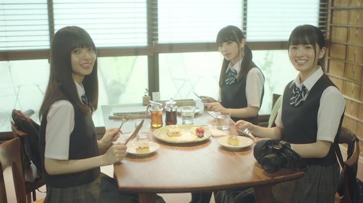 乃木坂46「地球が丸いなら」ミュージックビデオのワンシーン。
