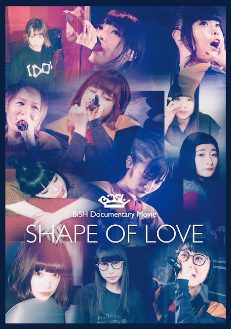 "「BiSH Documentary Movie ""SHAPE OF LOVE""」通常盤ジャケット"