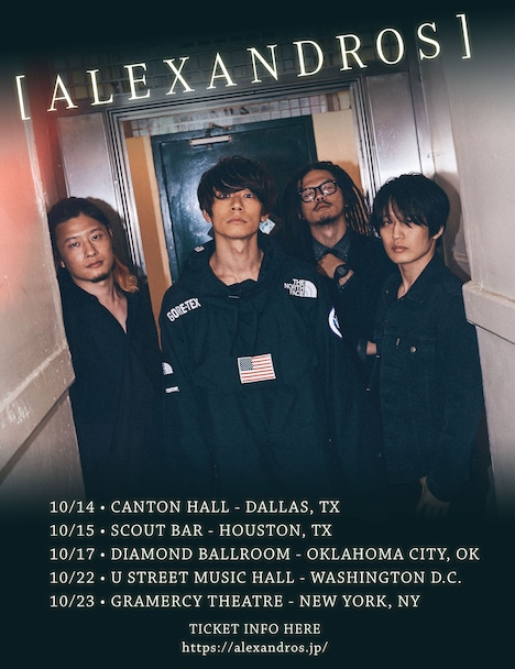 「[ALEXANDROS] USA TOUR 2018」ビジュアル