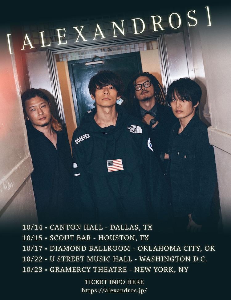 「[ALEXANDROS] USA TOUR 2018」ビジュアル