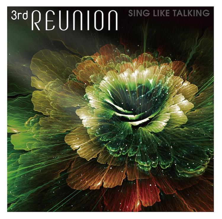 SING LIKE TALKING「3rd REUNION」通常盤ジャケット