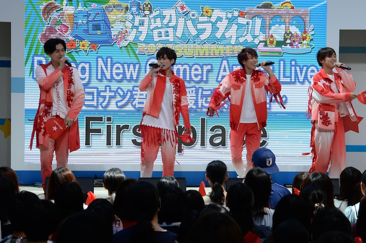 First place(撮影:達川範一)