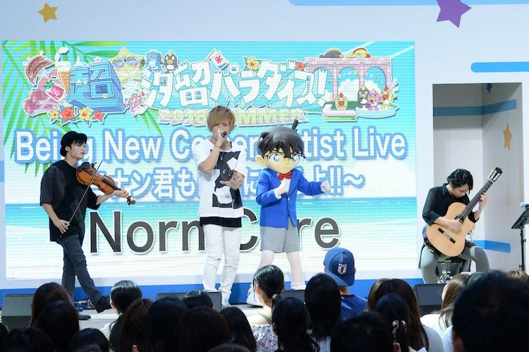 NormCore(撮影:達川範一)