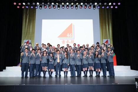 「吉本坂46メンバー発表お披露目会」の様子。(写真提供:株式会社よしもとクリエイティブ・エージェンシー)