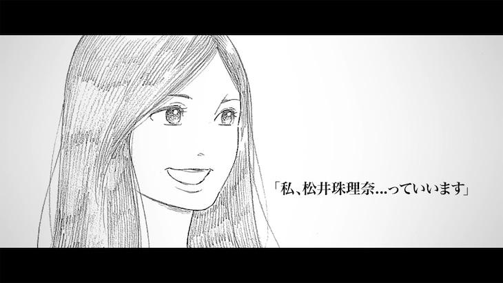 AKB48「センチメンタルトレイン」ミュージックビデオのワンシーン。(C)AKS/キングレコード