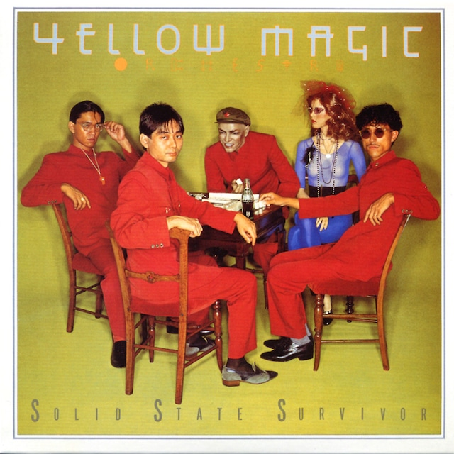 Yellow Magic Orchestra「ソリッド・ステイト・サヴァイヴァー」ジャケット