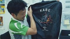 ピストル cm ソング 竹原