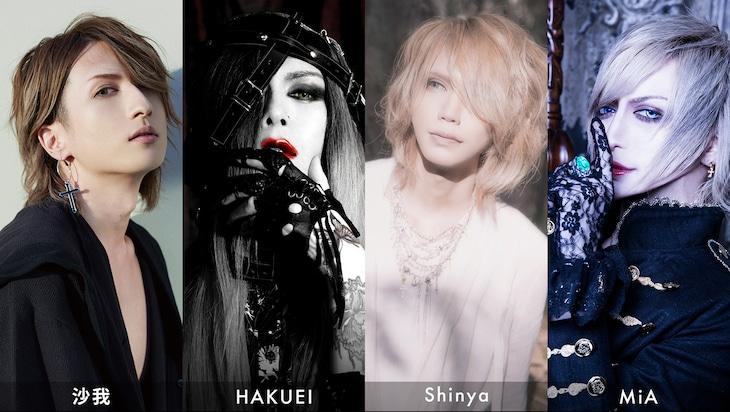 Shinya BANDのメンバー。