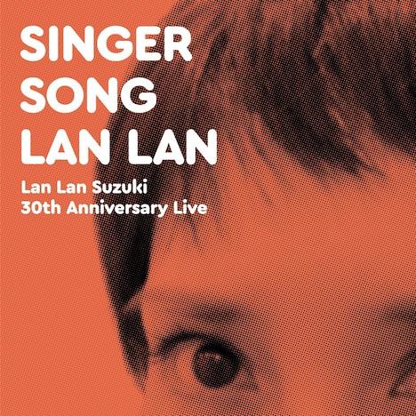 「鈴木蘭々 デビュー30thアニバーサリーライブ『Singer-Song Lan Lan』」告知画像