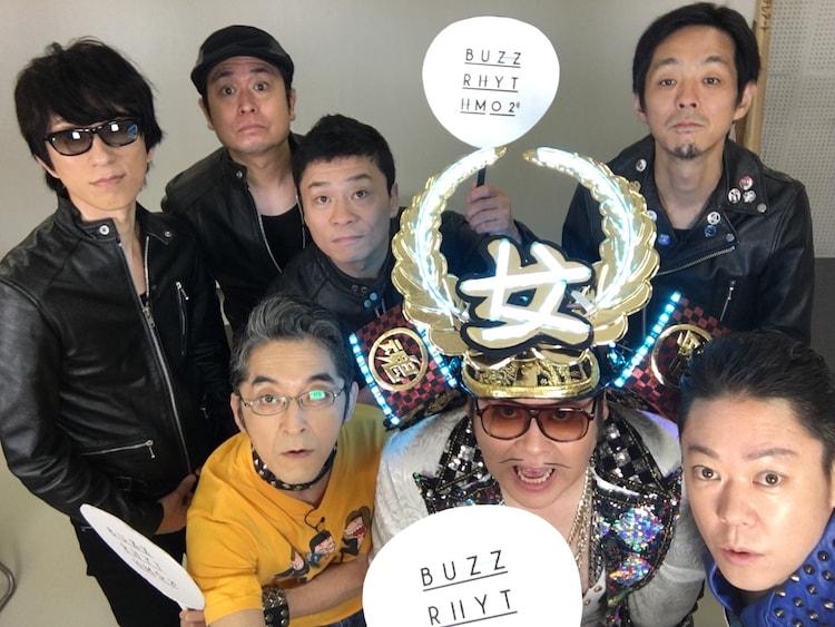 バズリズム02」でグループ魂の貴重映像&音源公開、sumikaの住み家紹介 ...