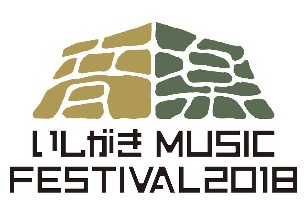 いし がき ミュージック フェスティバル 2019