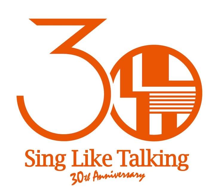 SING LIKE TALKINGデビュー30周年記念ロゴ