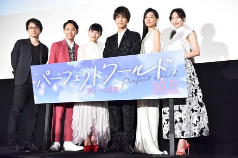 左から柴山健次監督、須賀健太、杉咲花、岩田剛典、芦名星、大政絢。