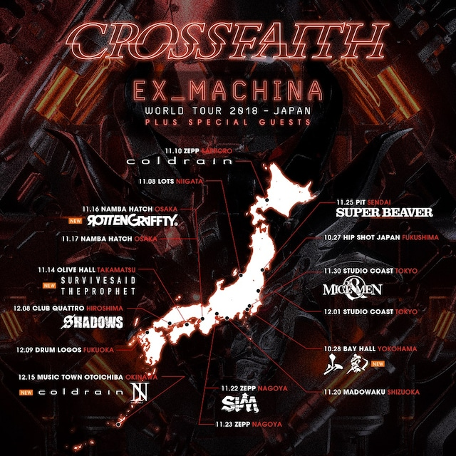 Crossfaith「WORLD TOUR 2018 : JAPAN」告知画像