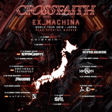 Crossfaith「WORLD TOUR 2018 : JAPAN」告知画像