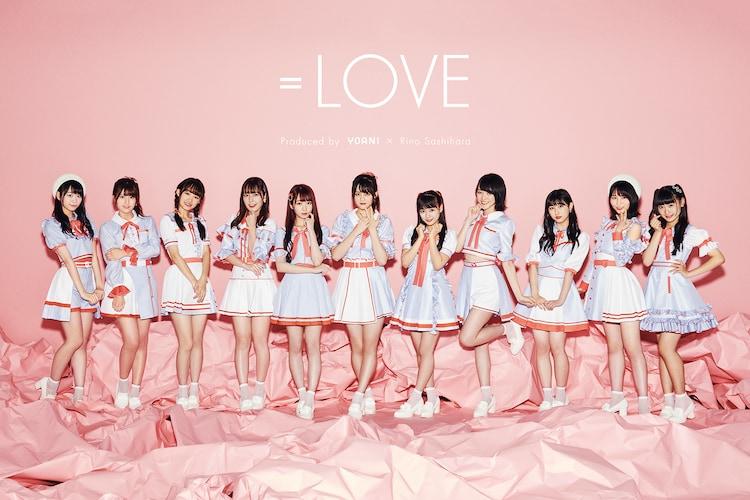 =LOVE